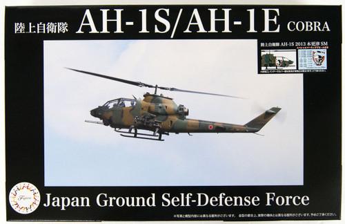 Fujimi 311203 JGSDF AH-1S Special Version (2013 Kisarazu SM) 1/48 Scale Kit