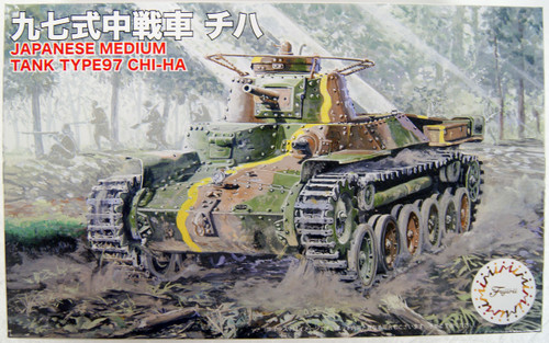 Fujimi SWA-31 Type 97 Medium Tank Chi-Ha (2pcs) 1/76 Scale Kit
