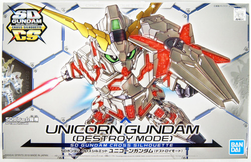 Bandai SD Gundam Cross Silhouette 13 Unicorn Gundam (Destroy Mode) Non-scale