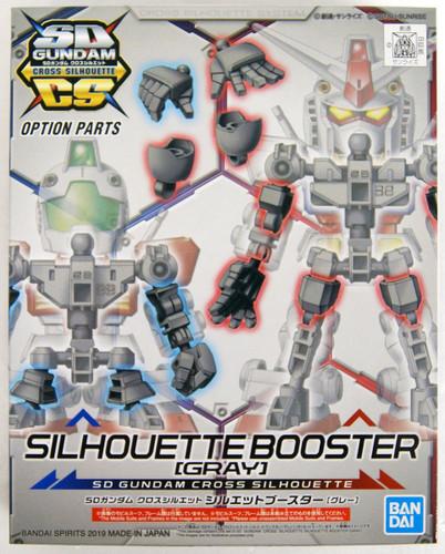 Bandai SD Gundam Cross Silhouette 14 Silhouette Booster (Gray) Non-scale