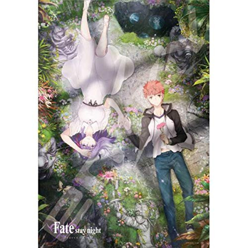 Ensky Jigsaw Puzzle 1000T-118 Fate/Stay Night [Heaven's Feel] C (1000 Pieces)