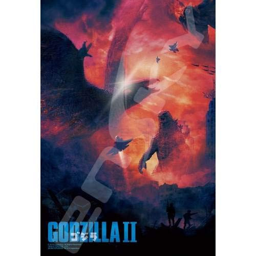 Ensky Jigsaw Puzzle 300-1537 Godzilla King of Monsters (300 Pieces)