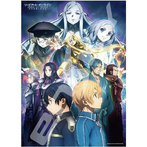 Ensky Jigsaw Puzzle 500-339 Sword Art Online Alicization Like a Night Sky Gently (500 Pieces)