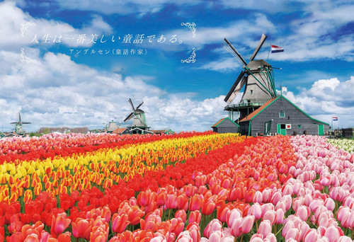 Epoch Jigsaw Puzzle 25-181 Quotation Landscape Andersen (300 Pieces)