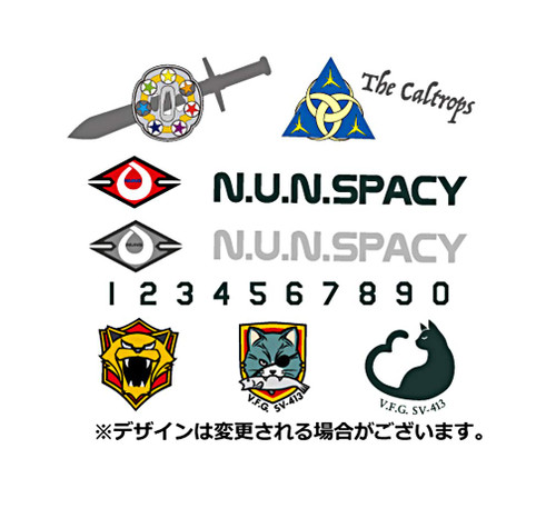Aoshima 57704 ACKS MC-05 V.F.G. Macross Delta VF-31D Skuld Non Scale kit