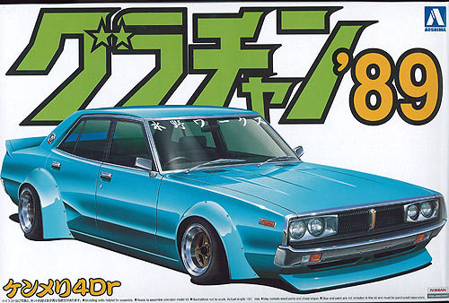 Aoshima 05095 Nissan Skyline Ken & Mary 4Dr Grachan '89 1/24 Scale Kit