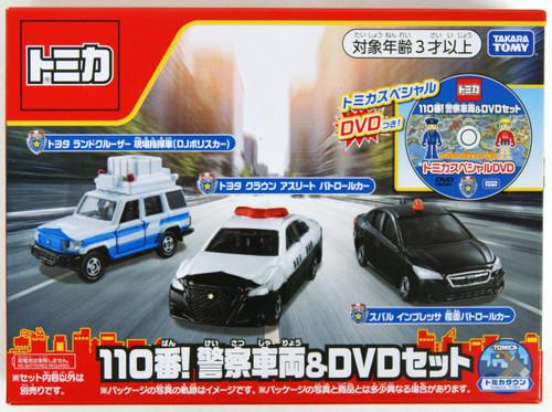Takara Tomy Tomica Gift 110! Police Cars & DVD Set (125488)