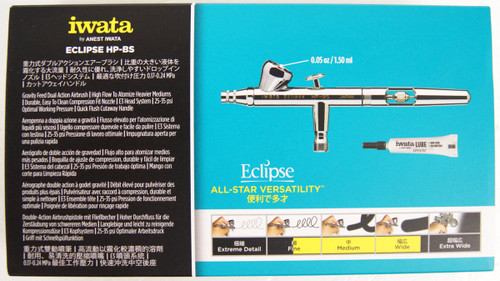 Anest Iwata HP-BS Air Brush 0.3mm 1.5ml Double Action Eclipse Series