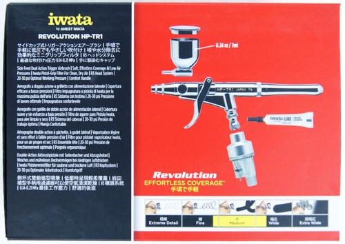 Anest Iwata HP-TR1 Air Brush 0.3mm 7ml Trigger Action Revolution Series