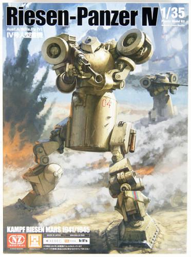 Cavico MIM-002-LG Heavy-Duty Machine Riesen-Panzer IV 1/35 Scale Kit