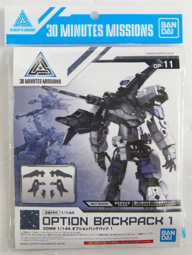 Bandai 30 Minutes Missions 11 Option Backpack 1 1/144 Scale