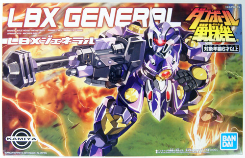 Bandai LBX 008 LBX General Danball Senki Non-Scale Kit