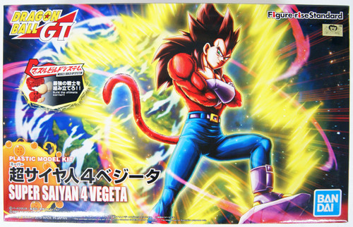Bandai Figure-Rise Standard SUPER SAIYAN 4 VEGETA Renewal Ver. Plastic Model Kit