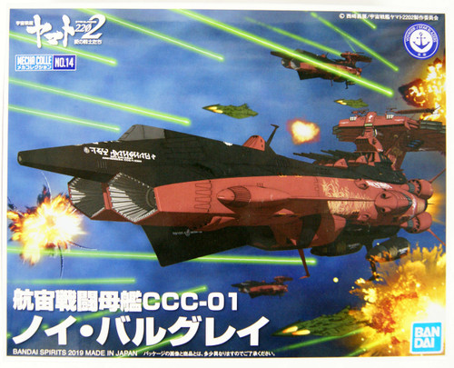 Bandai Mecha Collection Yamato 2202 Battleship Carrier Neu Balgay Non Scale Kit