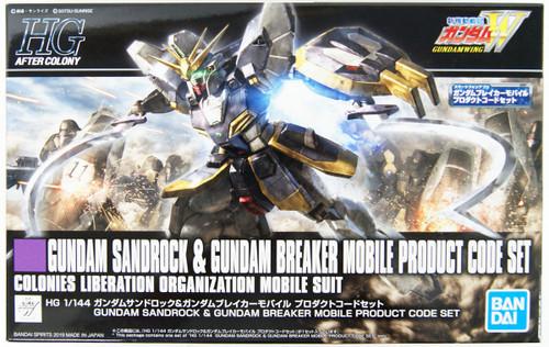 Bandai HGAC 228 Gundam Sandrock & Gundam Breaker Mobile Prod. Code Set 1/144