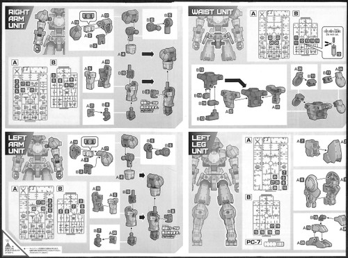 Bandai 30 Minutes Missions 10 (30MM) bEMX-15 Portanova (Yellow) 1/144 Scale Kit