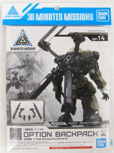 Bandai 30 Minutes Missions 14 Option Backpack 2 1/144 Scale