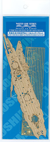 Aoshima 43363 IJN FUSO 1938 Deck Sheet & Photo Etched Parts 1/700 Scale