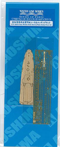 Aoshima 50279 IJN Cruiser KATORI Deck Sheet & Photo Etched Parts 1/700 Scale