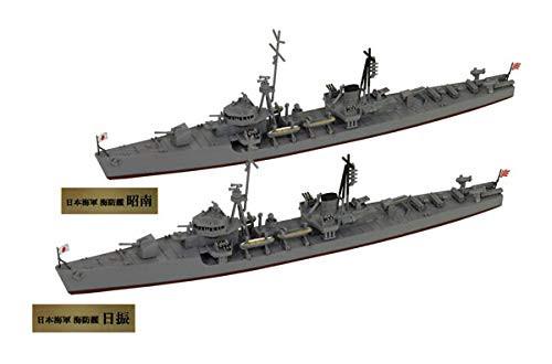 Pit-Road Skywave SPW-66 IJN Hiburi-class Escort Ship Hiburi / Shonan 1/700 scale Kit