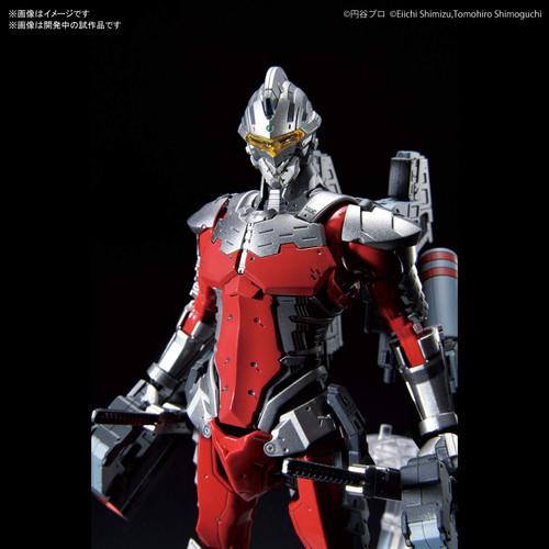 Bandai Figure-Rise Standard Ultraman Suit Ver 7.3 (Fully Armed) 1/12 Scale Kit