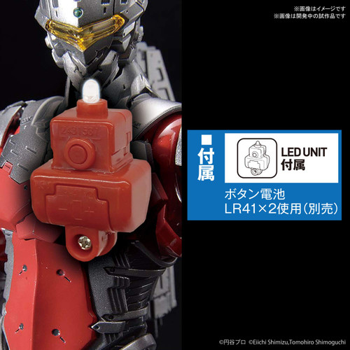 Bandai Figure-Rise Standard Ultraman Suit Ver 7.3 (Fully Armed) 1/12 Scale Kit