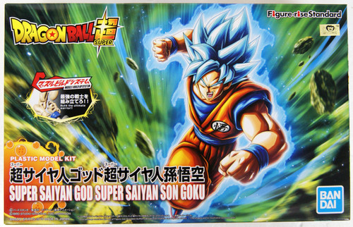 Bandai Figure-Rise Dragon Ball SUPER SAIYAN GOD SUPER SAIYAN SON GOKOU Kit