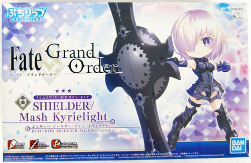 Bandai Petitrits 01 Fate Grand Order Shielder Mash Kyrielight Non-scale Kit