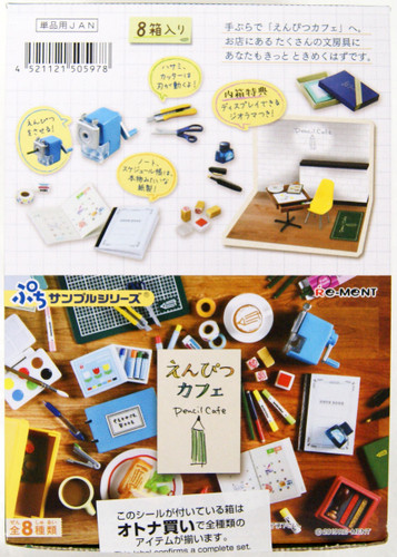 Re-ment Petit Sample Pencil Cafe 1 BOX 8 Pcs Complete Set