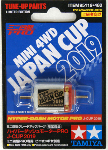 Tamiya 95119 Mini 4WD Hyper-Dash 3 Motor PRO J-CUP 2019