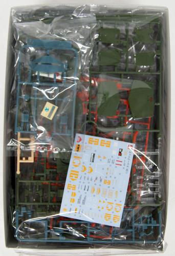 Bandai ATM-09-ST Scopedog 1/20 Scale Plastic Model Kit