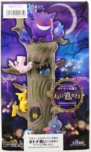 Re-ment Pokemon Forest Vol. 3 Beyond the Lost Path 1 Box 8 Pcs Complete Set