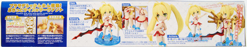 Bandai Petitrits 02 Fate Grand Order Caster Nero Claudius Non-scale Kit