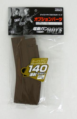 Tokyo Marui No.5 SCAR-L/M4 Spare Magazine FDE for Boys Seires (Genuine Parts)