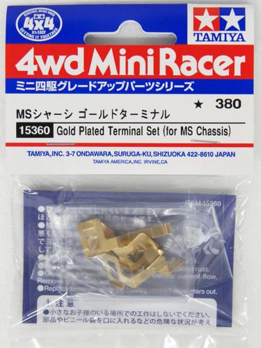 Tamiya 15360 Mini 4WD Gold Plated Terminal Set