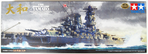 Tamiya 78025 IJN Japanese Battleship Yamato 1/350 Scale Kit