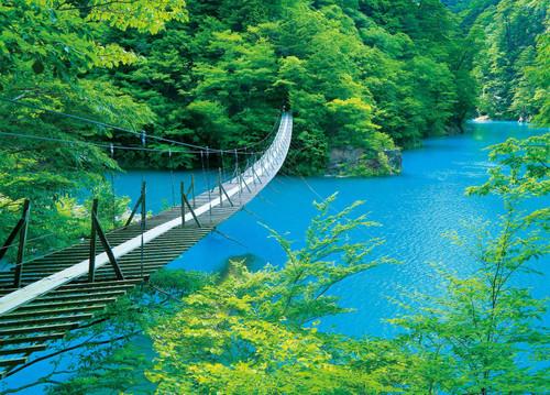 Epoch Jigsaw Puzzle 05-117 Shizuoka Japan Dream Suspension Bridge (500 Pieces)