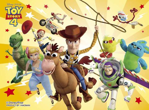 Yanoman Jigsaw Puzzle 2301-24 Disney Toy Story 4 Courage (150 Pieces)