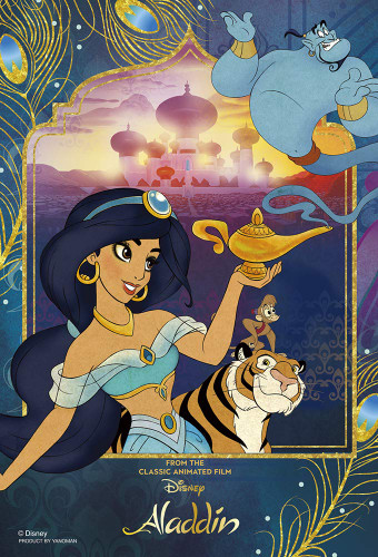 Yanoman Jigsaw Puzzle 99-473 Disney Aladdin Fascination Lamp (99 Pieces)