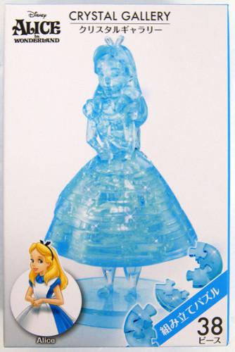 Hanayama Crystal Gallery 3D Puzzle Disney Alice in Wonderland 4977513076142