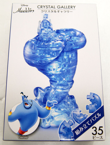 Hanayama Crystal Gallery 3D Puzzle Disney Aladdin Genie 4977513076388