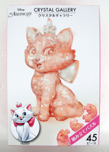 Hanayama Crystal Gallery 3D Puzzle Disney The Aristocats Marie 4977513076197