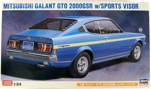Hasegawa 20408 Mitsubishi Galant GTO 2000GSR w/Sports Visor 1/24 Scale Kit