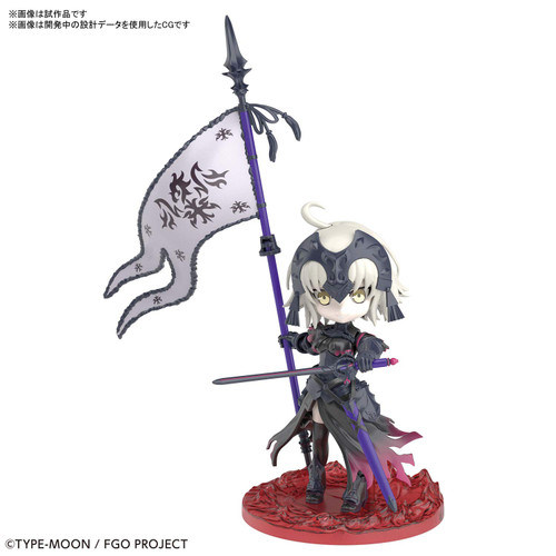 Bandai Petitrits 03 Fate Grand Order Jeanne d'Arc (Alter) Non-scale Kit