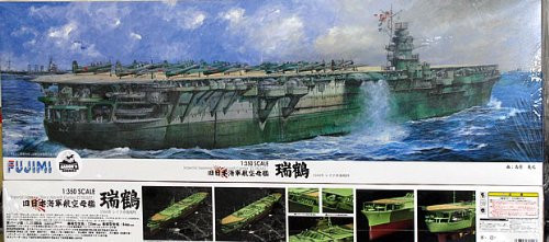 "Fujimi 600048  IJN Aircraft Carrier ""Zuikaku"" 1944 1/350 Scale Kit"