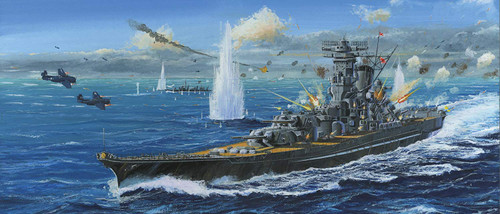 Fujimi 610047  IJN Phantom Battleship Type Super Yamato 1/500 Scale Kit
