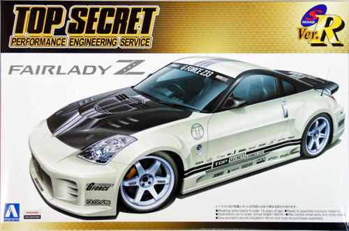 Aoshima 43028 Nissan Fairlady Z (Z33) Top Secret 1/24 Scale Kit