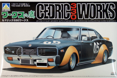 Aoshima 05132 Nissan Cedric 330 Works 1/24 Scale Kit
