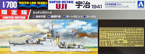 Aoshima Waterline 03619 IJN Gunboat UJI 1941 w/Etching Parts 1/700 Scale Kit
