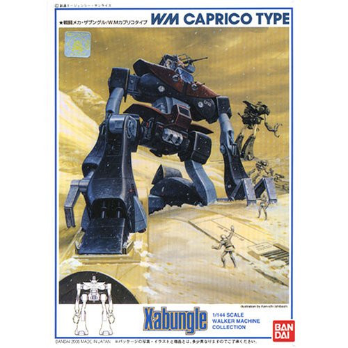 Bandai Xabungle 379221 Caprico Type 1/144 Scale Kit